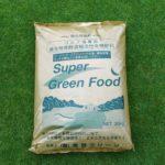 芝生をみるみる回復させるスーパーグリーンフードの効果と使用方法😃✨