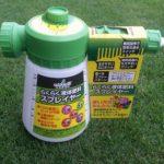芝生の手入れに便利な道具らくらく液体肥料スプレイヤーの使い方😃✨