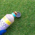 芝生の手入れ!展着剤を加えて薬剤の効果を倍増させる方法😃✨