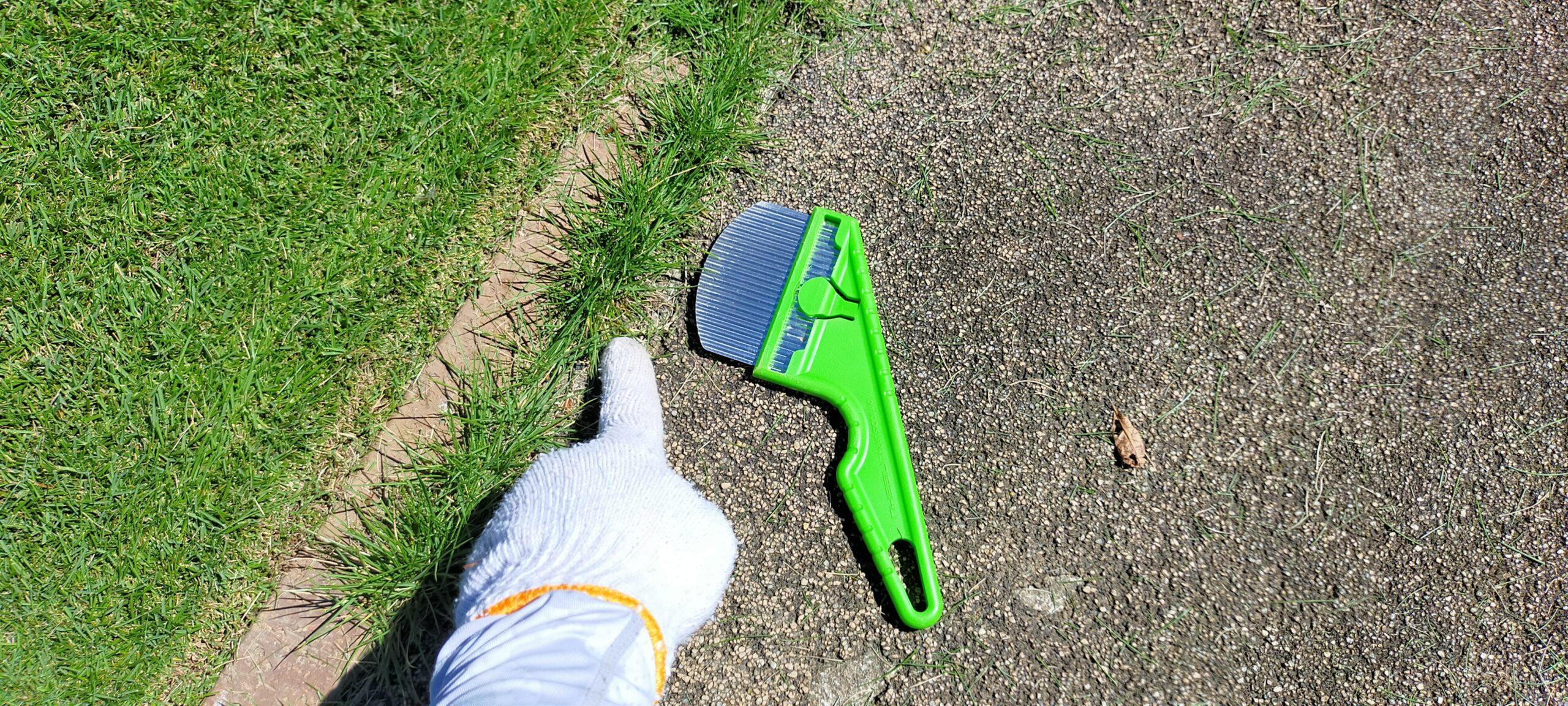 ハミ出た芝生の処理に困っていませんか😄✨【stand.fm】